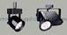 HID Metal Halide Track Fixture Heads